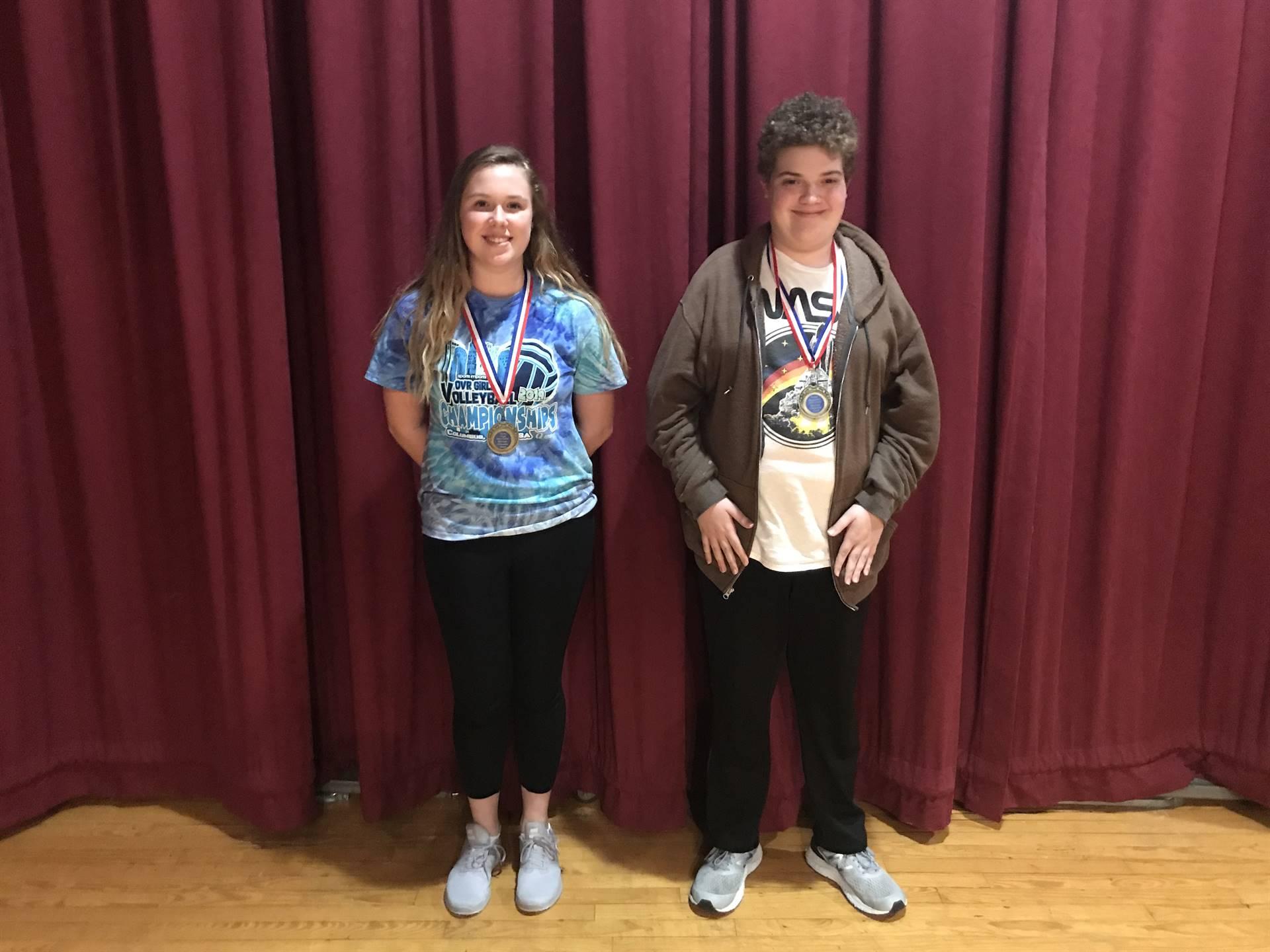 8th Grade Pride/Citizenship Award